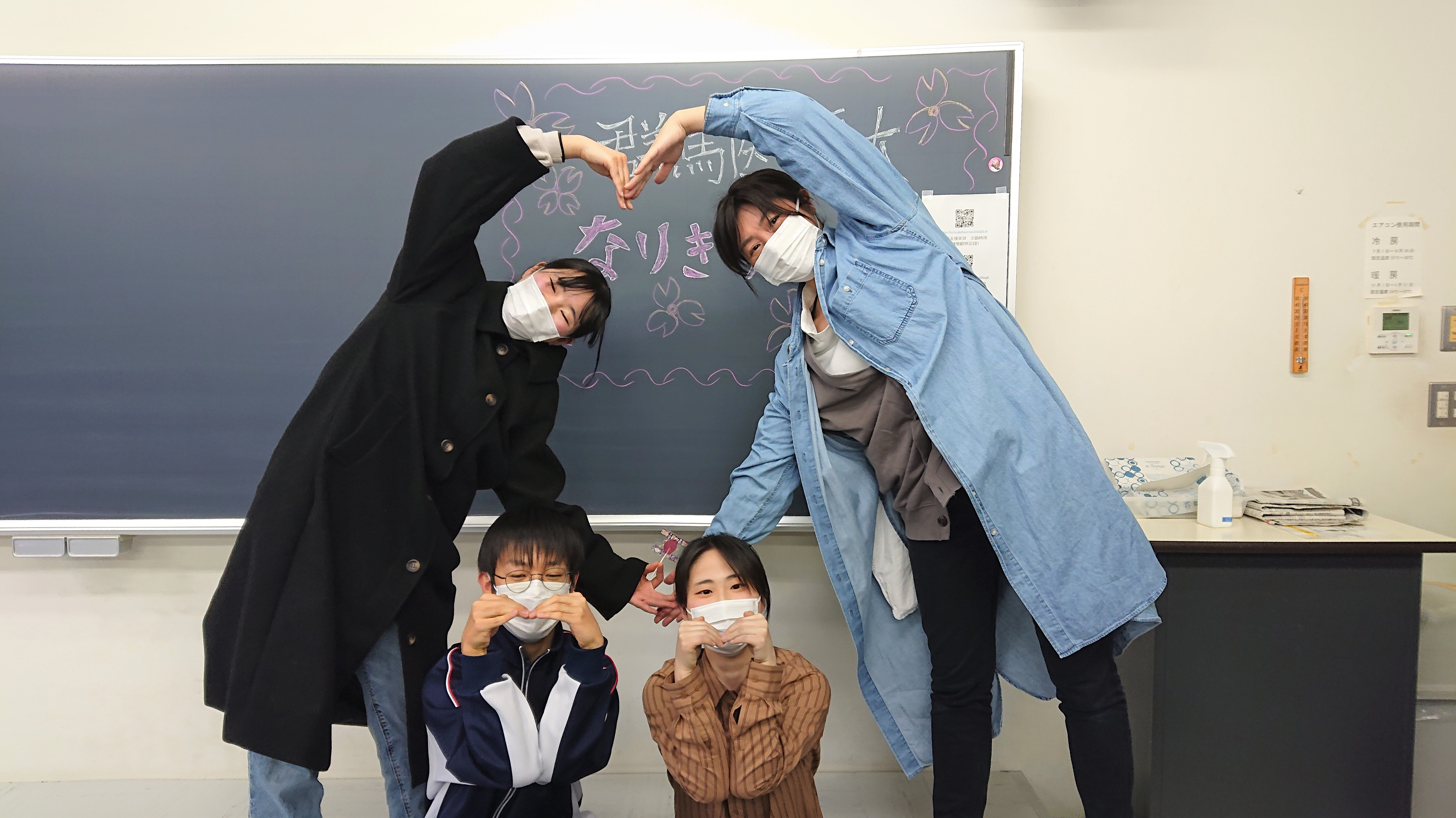 生活支援実習(学内)#パート1#「 ~なりきり劇場!~ ズバリ!認知症の理解! 」